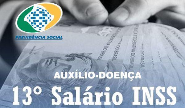 13-salario-auxilio-doenca-inss